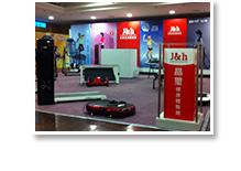 晶璽健康館-新竹-太平洋SOGO 站前店 9樓