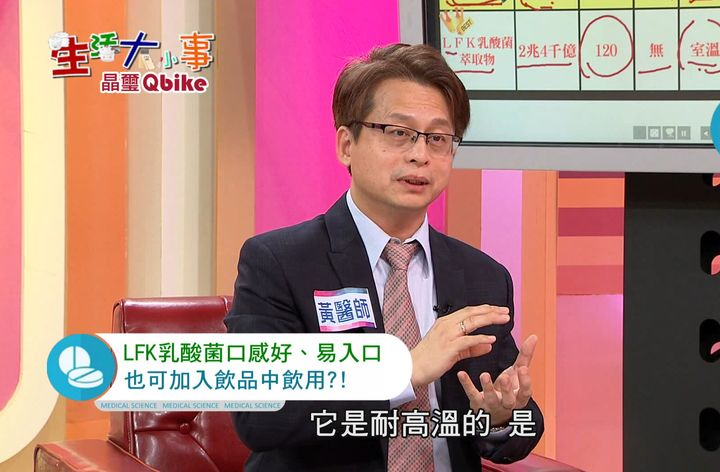 東風生活大小事節目 黃章彥醫師推薦發育長高第一品牌 震達 等大人龍湯鳳飲