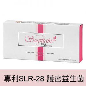瑟姬爾SLR-28專利護密益生菌
